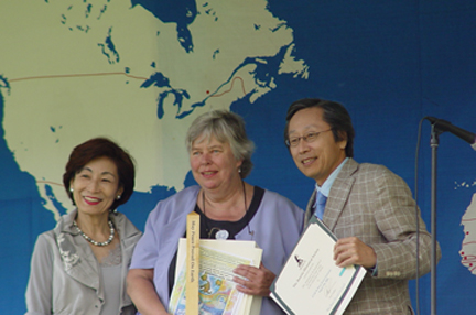 Mrs. Saionji, Ann Linden and Mr. Saionji.