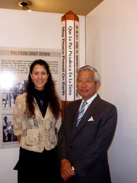 Fumi Johns-Stewart, WPPS, Executive Director with Mr. Takasu, Permanent Representative of the Japanese Mission to the UN.