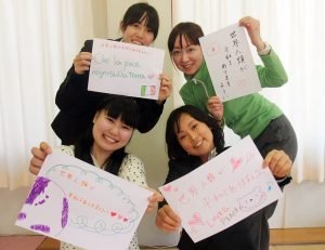 (from left to right and back to front )           Left Back: Yuka Kawamata, Tokyo, Japan - Right back: Akiyama Junko, Tokyo, Japan - Front left: Keiko Okamoto, Hyogo, Japan - Front right: Youka Arai, Tokyo, Japan