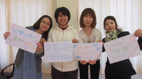 Hiroko Nakajima, Tokyo, Mina Nemoto, Chiba Ayako, Hosono, Tokyo, Noriko, Fuji, Mie