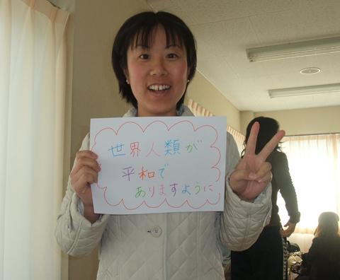 Hiromi Ito, Japan