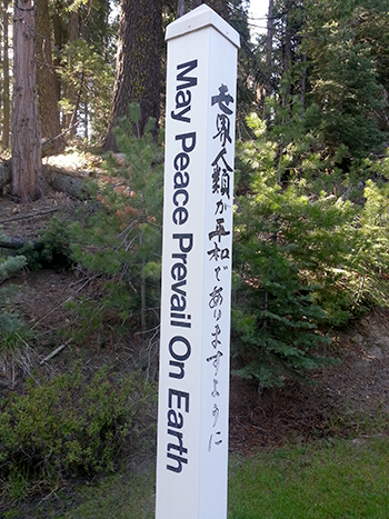 Peace-Pole---Near-Yosemite-05_13