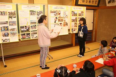 Peace-Pals-Art-Contest-Japan-2013-1