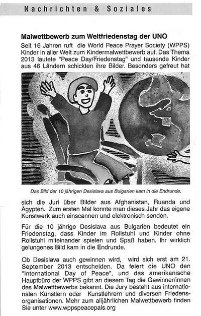 PaintingfromBulgaria2013inGermanWheelchair Mag