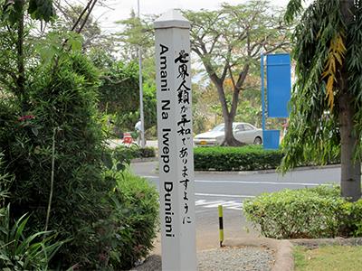 Peace-Pole-at-Kilimanjaro-Airport,-TANZANIA-AFRICA