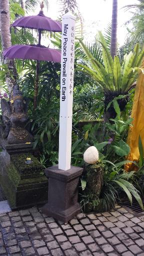 Peace-Pole-Bali-Indonesia-02
