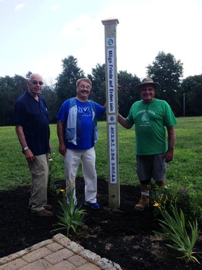 Peace-Pole-dedicated-in-memory--of-Hiroshima-&-Nagasaki-Day,-Downing-Park-Newburgh-NY-USA-02