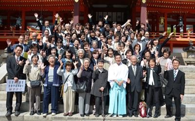 DP-Iwashimizu-Hachimangu--Shinto-Shrine-Kyoto-JAPAN