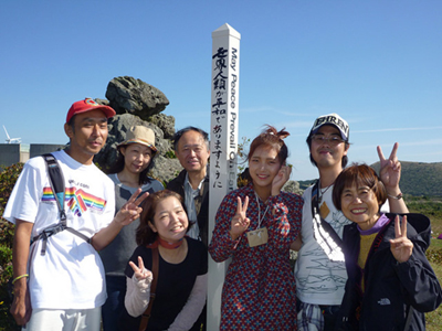 _Peace-Pole-on-Jeju-Island-KOREA-02