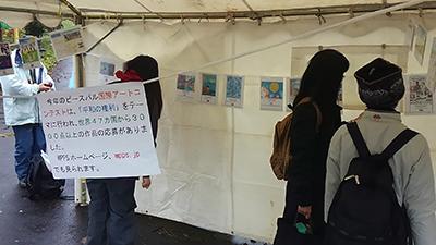 Peace-pals-exhibition--Nov-2014--Fuji--Japan-01