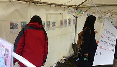 Peace-pals-exhibition--Nov-2014--Fuji--Japan-02