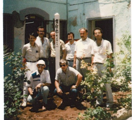 Nazale City office garden, Israel 1985