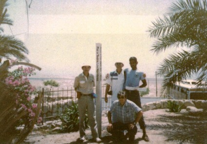 Park near dead sea in Israel 1985