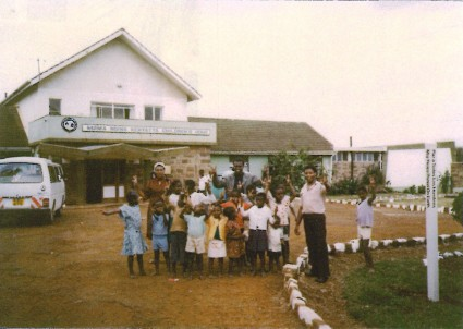 Orphanage in Nairobi, Kenya 1985