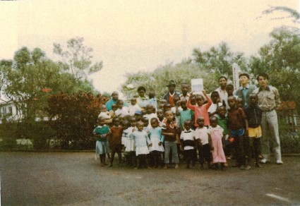 Orphanage, Nairobi Kenya 1985