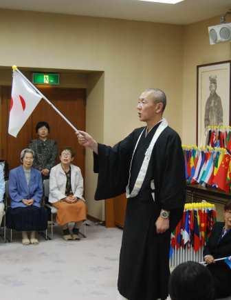 Rev. Shishio