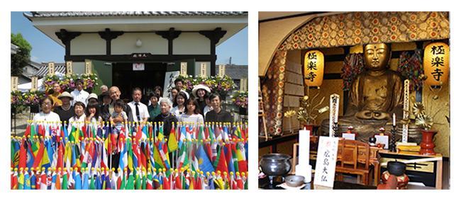 hiroshima-2016-temple