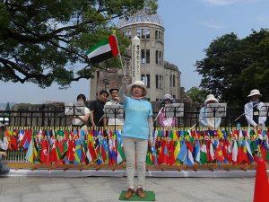 hiroshima-2016-flags