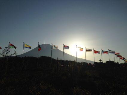 Centennial sunrise at Fuji Sanctuary