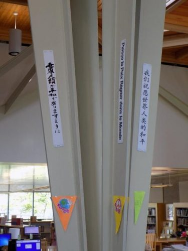 peace-plates-sherwood-library-2016