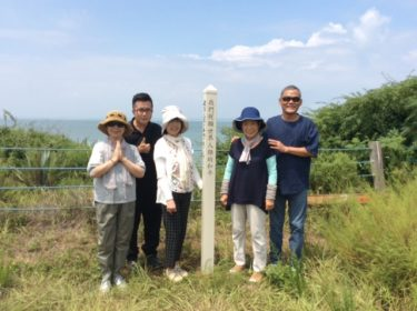 Powerful message in planting of Peace Pole on Kinmen Island, ROC