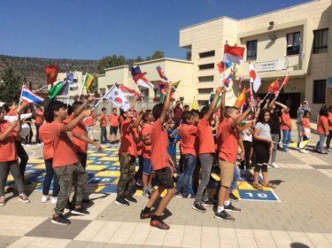 Flag Ceremonies,Talks of Peace and WPPS, Palestine-Israel