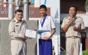 Peace Pals International Art Competition Finalist, Thailand