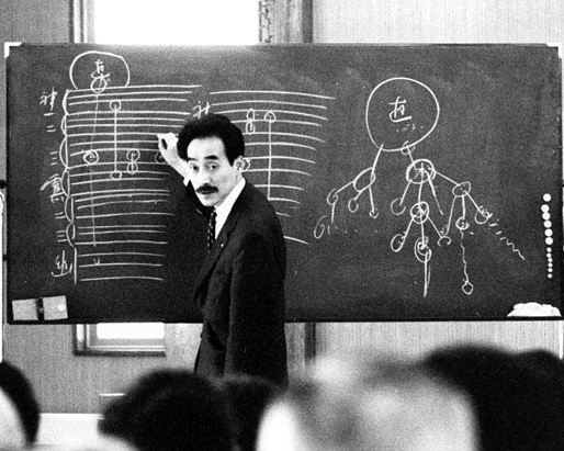 Masahisa-Goi-Lecturing-on-God-and-Man-and-the-mysteries-of-the-Universe