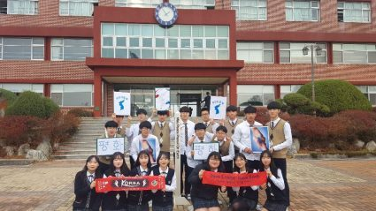 Peace Pole Planted in Paju,South Korea