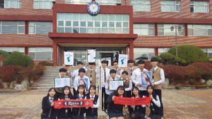 Peace Pole Planted in Paju,South Korea