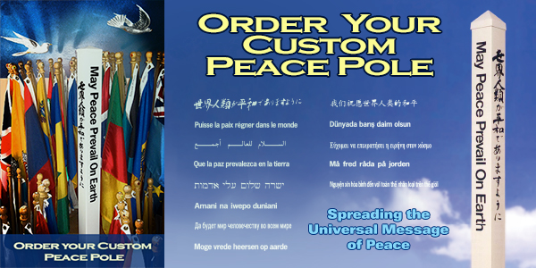 order-custom-Peace-Pole