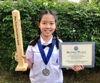 Peace Pals International 2nd Place winner, Kanyanan of Thailand
