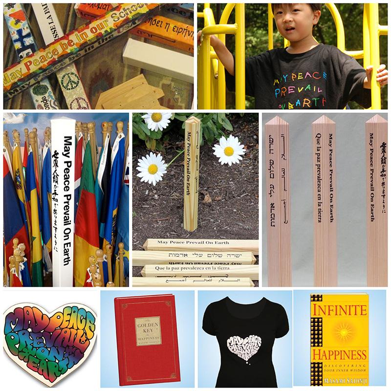 ShopPeace-Collage