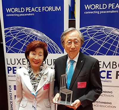 Hiroo and Masami Saionji receives the Outstanding Peace Activists Award at the Luxembourg Peace Prize Award Ceremony June 14th, 2019