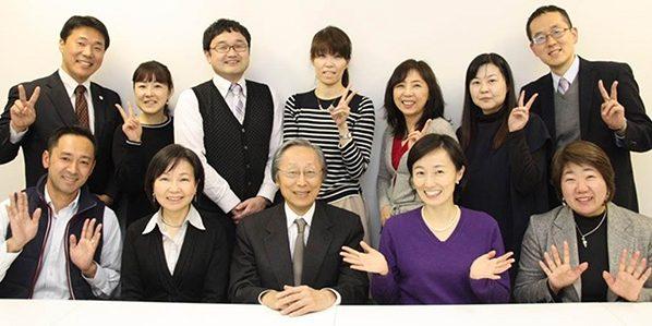 goi-peace-foundation-staff